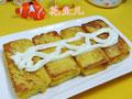 沙拉酱香蕉吐司派的做法
