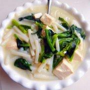 青菜豆腐年糕汤的做法