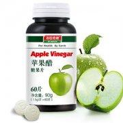 【苹果醋咀嚼片】苹果醋咀嚼片的作用_苹果醋咀嚼片的价格