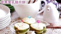 水果酸奶煎餅 Kiwi Yoghurt Pancakes的做法视频
