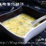 鲶鱼鸡蛋什锦汤的做法