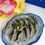 黑豆面小白菜素饺子的做法