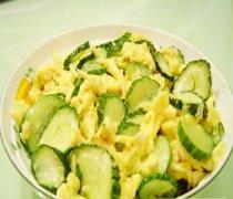 【黄瓜炒鸡蛋的热量】黄瓜炒鸡蛋能减肥吗_黄瓜炒鸡蛋的食材选购