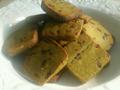 绿茶蔓越莓饼干的做法