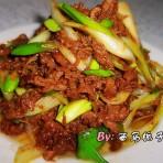 老北京葱爆羊肉的做法