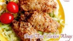 美式炸鸡翅 Classic Deep Fried Chicken Wings的做法视频