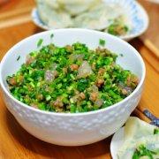 【韭菜饺子馅的做法】韭菜鸡蛋饺子馅的做法_韭菜肉饺子馅的做法