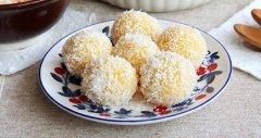 椰香番薯糯米球的做法视频