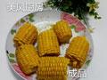 微波炉烤玉米的做法