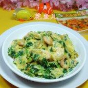 韭菜虾肉炒鸡蛋的做法