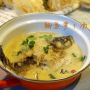 鲜美鲫鱼萝卜丝汤的做法