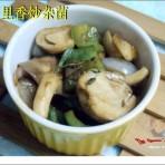 百里香炒杂菌的做法