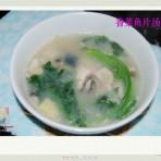 鱼片香菜汤的做法