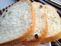 面包机版黑加仑切片面包的做法