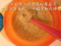 鸡肉菌菇泥的做法