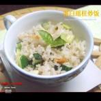蛋白瑶柱炒饭