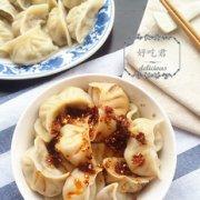 鸡肉菌菇饺子的做法