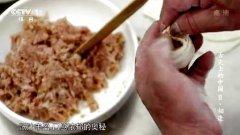 舌尖上的中国第二季:相逢