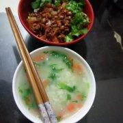 营养蔬菜粥的做法