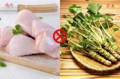 【鸡肉不能与什么同食】鸡肉不能和什么一起吃?