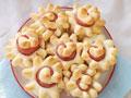 花式培根面包的做法