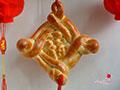 中国福面包的做法