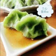 翡翠素饺的做法