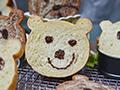 萌熊面包的做法