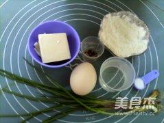 葱香豆腐蛋糊饼的做法