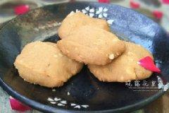 花生酱饼干的家常做法