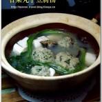 香菜丸子豆腐汤
