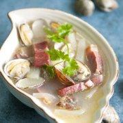 蛤蜊火腿萝卜汤的做法
