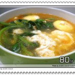 分蛋菠菜汤