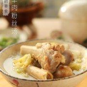 羊肉粉丝汤的做法