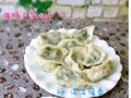 海肠韭菜馅饺子的做法