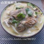 白菜炖鲫鱼