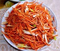 【凉拌胡萝卜丝】凉拌胡萝卜丝的做法_凉拌胡萝卜丝怎么做最好吃