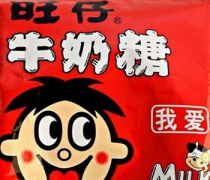 【旺仔牛奶糖】旺仔牛奶糖的口味_旺仔牛奶糖的热量