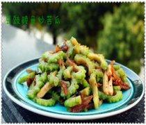 【豆豉鲮鱼炒苦瓜】豆豉鲮鱼炒苦瓜的做法