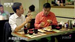 一城一味 第七集 香港