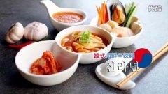 韩式海鲜辛拉面的做法视频