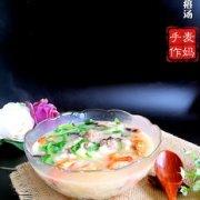 什锦疙瘩汤的做法