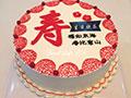 十寸祝寿蛋糕的做法