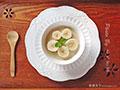 香蕉炖蛋的做法