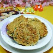 香葱鸡蛋燕麦饼的做法