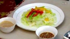 开水白菜的做法视频