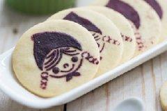 紫薯小女孩饼干的做法
