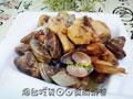 【鸡焖蛤】混搭到极致的鲜美滋味的做法