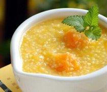 【南瓜山药小米粥】南瓜山药小米粥的功效_南瓜山药小米粥的营养价值