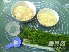 韭菜豆面玉米饼的做法